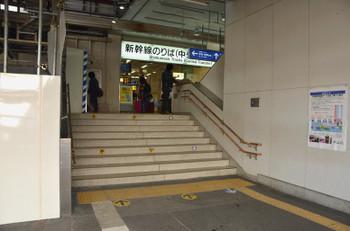 Kyotojr151222