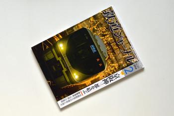 Kyotojr151230