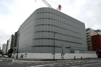 Kyotowacoal15121