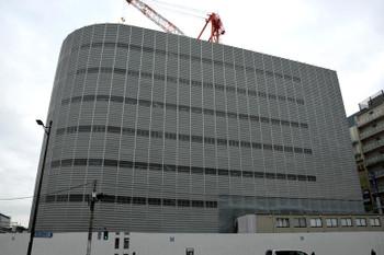 Kyotowacoal15122
