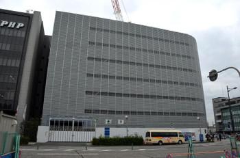 Kyotowacoal15123