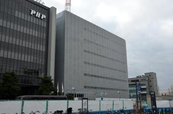 Kyotowacoal15124