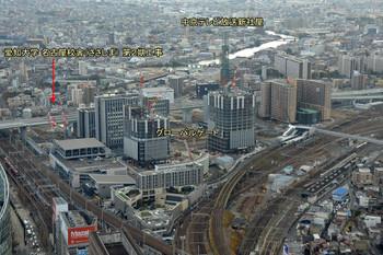 Nagoyaaichiu16011