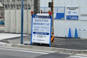 Nagoyanayabashi160121