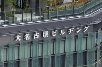 Nagoyadai160117