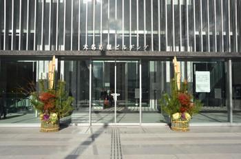 Nagoyadai160125