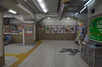 Takatsukijr160179