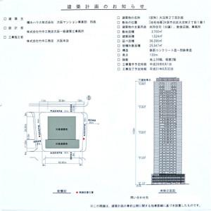 Osakaoyodo16019