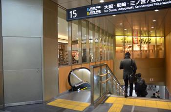 Osakashinosaka160214