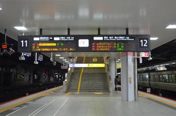 Osakashinosaka160261