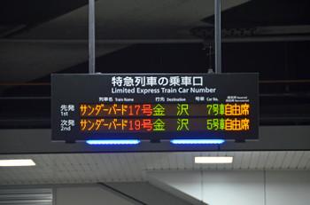 Osakashinosaka160262
