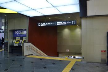 Osakashinosaka160264