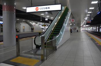 Osakashinosaka160266
