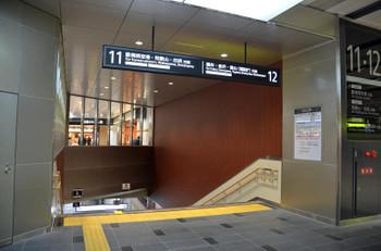 Osakashinosaka160271