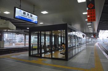 Osakashinosaka160272