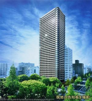 Osakadaiwahouse16011