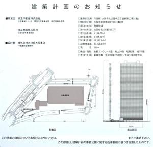 Osakanakatsu160225