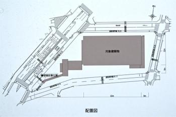 Osakanakatsu160227