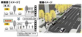 Osakamidosuji16021_2