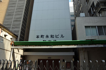 Osakaapa15026