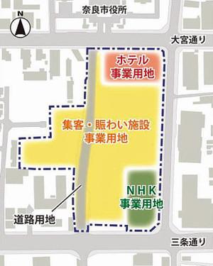 Nara16033