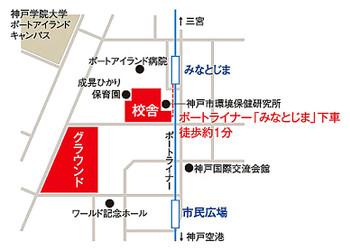 Kobekobegakuin150312_2