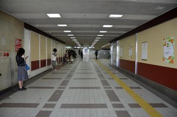 Kobehankyu5