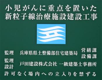 Kobemedical150318