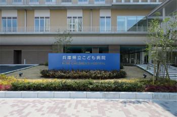 Kobemedical150325