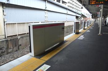 Osakakyobashi16031