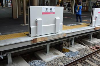 Osakakyobashi16035