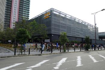 Osakazeep16032