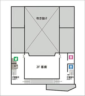 Osakazeep16034