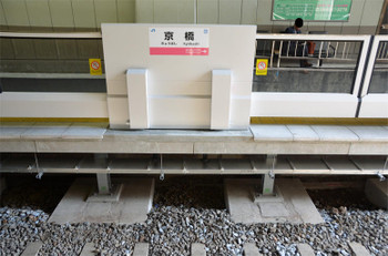 Osakakyobashi160318