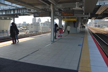 Kobemaya150316