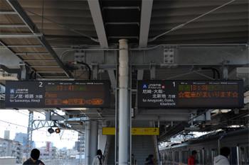 Kobemaya150317