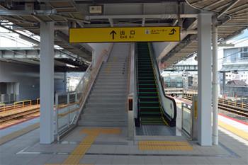 Kobemaya150321