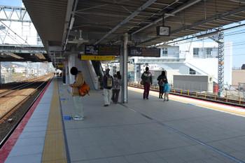 Kobemaya150322