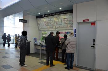 Kobemaya150361