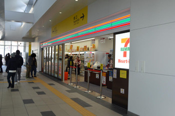 Kobemaya150363