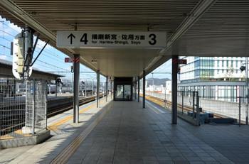 Himejijr160314