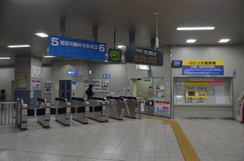 Kakogawajr16036