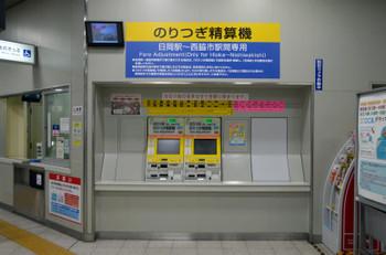 Kakogawajr16038