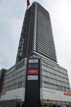 Hiroshimajr160425