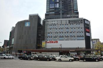 Hiroshimajr160428