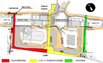 Hiroshimajr160472