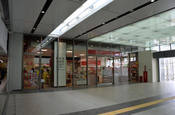Hiroshimajr160474