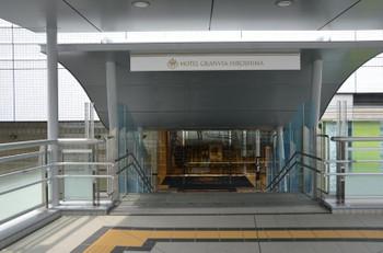 Hiroshimajr160483