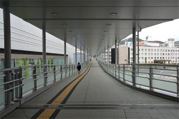 Hiroshimajr160484