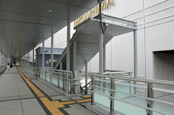 Hiroshimajr160487